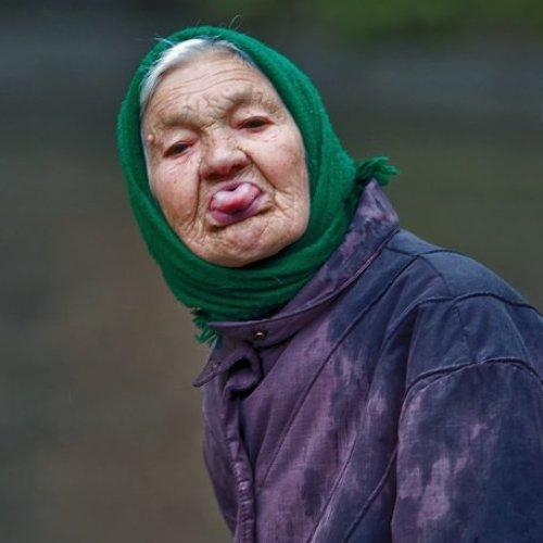 старая фото баба