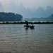 южный китай   река   ли