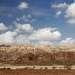 Геологический парк \