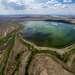 Название региона произошло от  7-ми главных рек, которые здесь протекают  - Или, Каратал, Биен, Аксу, Лепсы, Баскан и Сарканд.