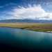 Вода в Алаколе сильно минерализирована и считается лечебной. Длина озера 104 километра, максимальная ширина 52 километра, глубина 54 метра.