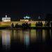 Вид на Новгородский Кремль ночью