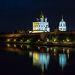 Вид на Псковский Кремль и реку Полисть