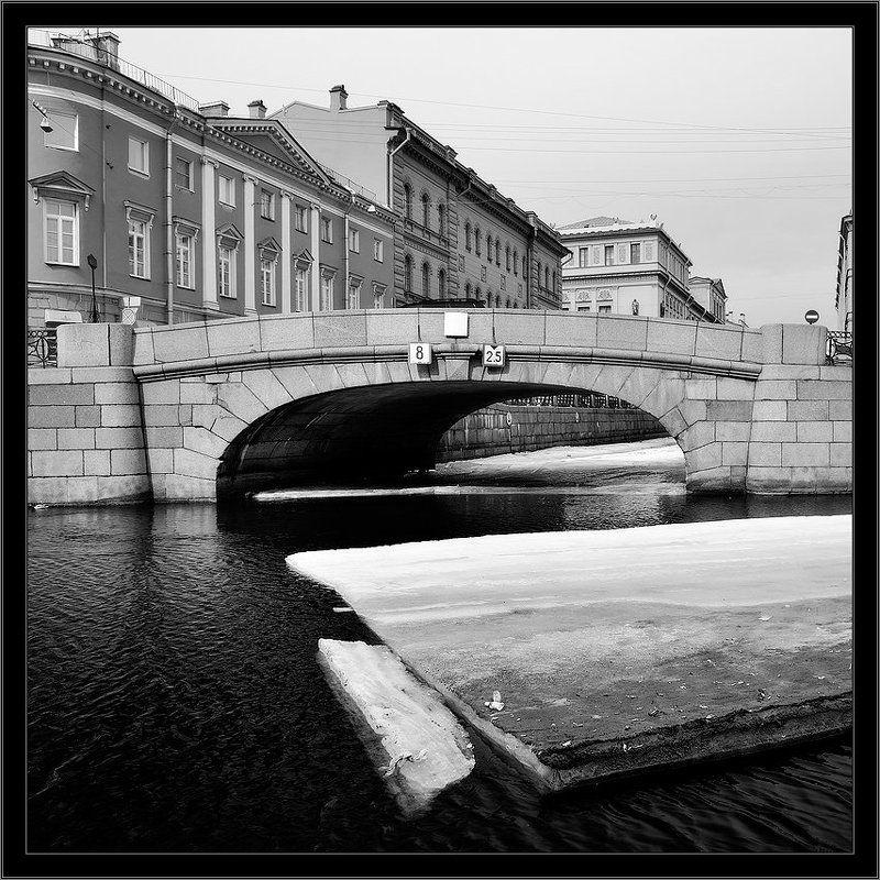 петербург, центр, мойка, чб, квадрат ... о том, как ясная четкая мысль плыла в потоке сознания в Мойке, но потом ее проглотил Певческий мост.photo preview