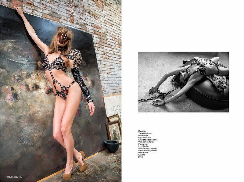 лукбук, виктории, штуфорук, для, hasimag, /, españa LOFTphoto preview