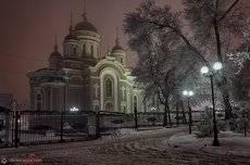 Город туманный...