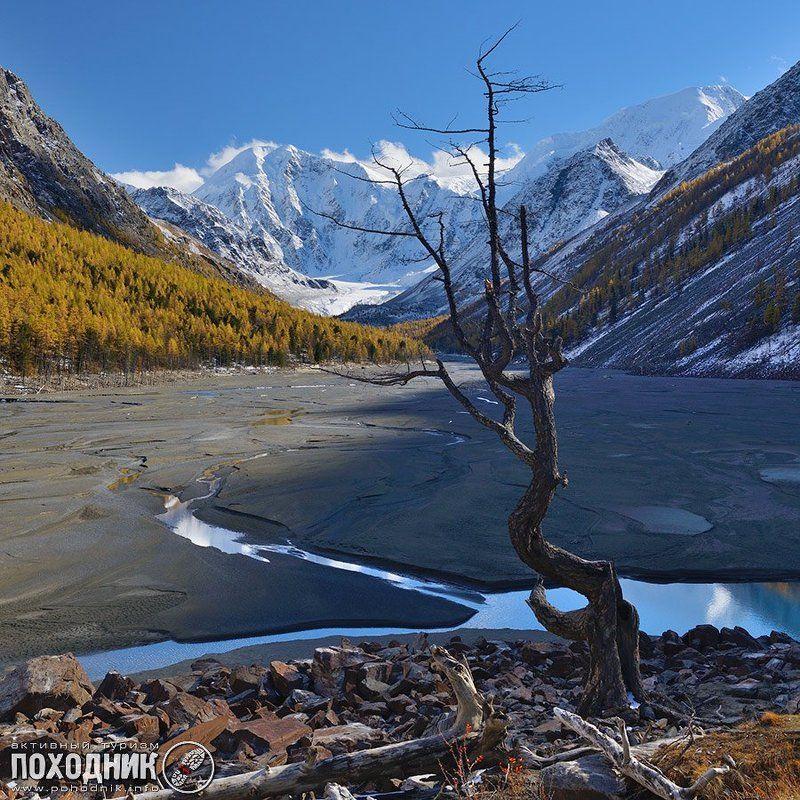 котловина бывшего озера Маашей, Горный Алтайphoto preview