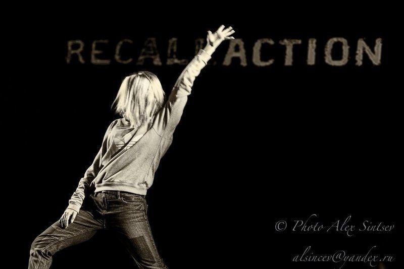 на страстном RECALL АCTION (репетиция)photo preview