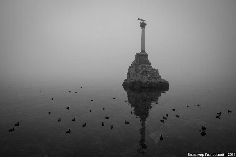 Севастополь Туманныйphoto preview