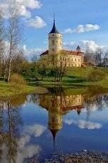 Замок Бип