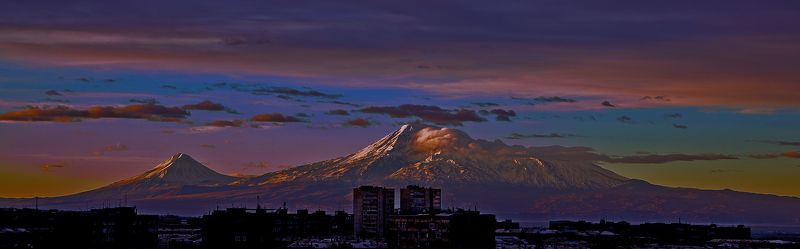 Артак, Armenia