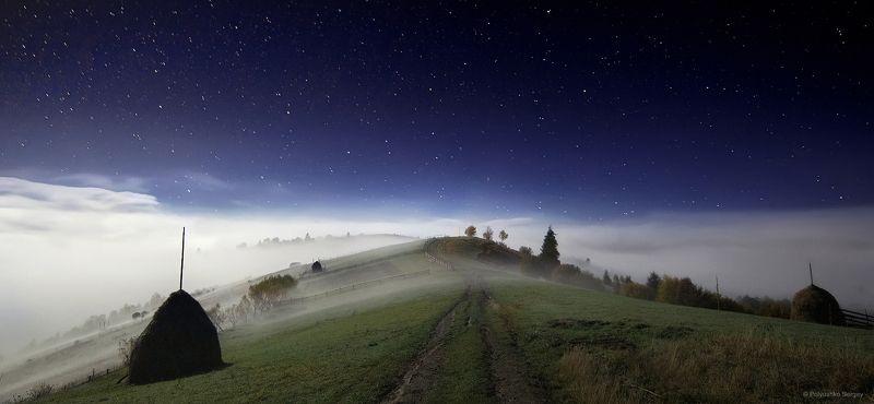 Звезды, Карпаты, Ночь, Туман, Украина Прогулка под звездамиphoto preview