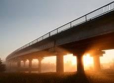 Мост через Десну