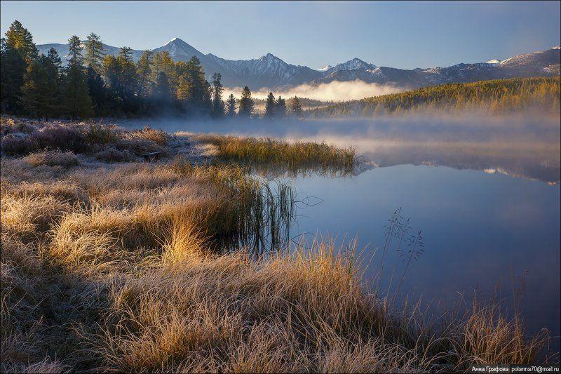 алтай, аня графова, горный алтай, горы, озеро киделю, улаганский перевал Туманная поступь осени.photo preview