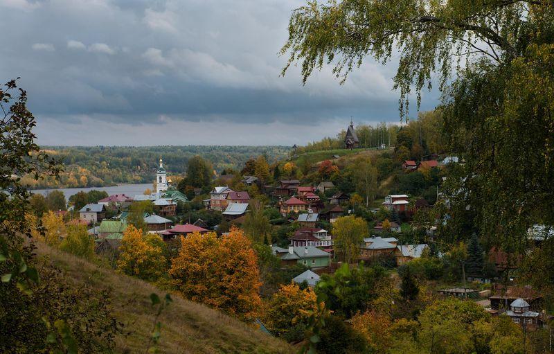 Осень в Плесе.photo preview