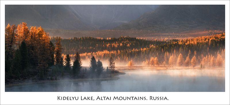 алтай, осень, киделю, улаганский перевал, Озеро Киделюphoto preview