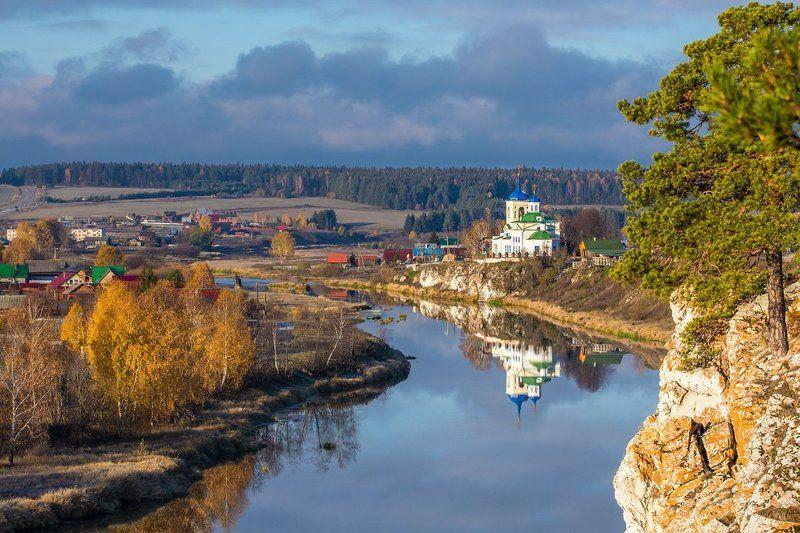 Храм Георгия Победоносца на реке Чусовойphoto preview
