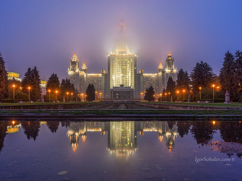 москва, мгу, университет, дождь, облако Непогодаphoto preview