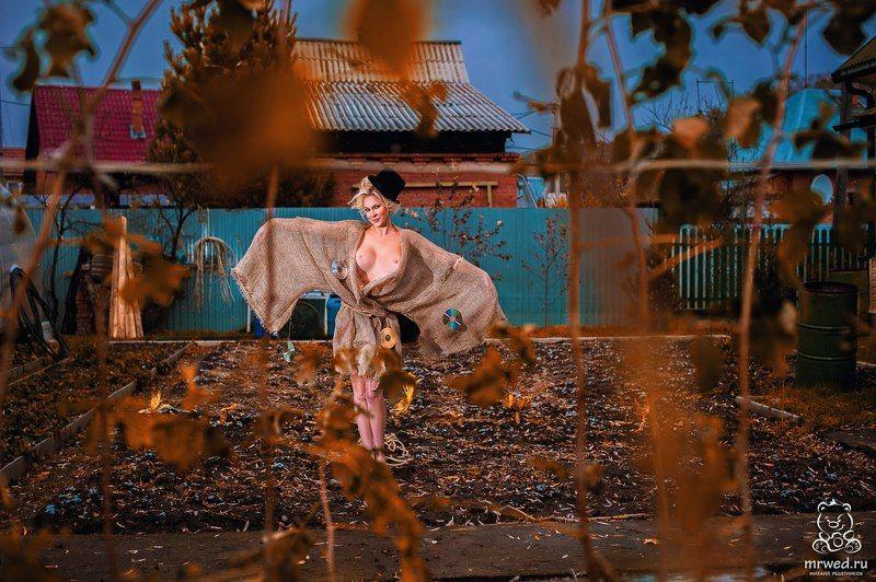 пугало, ню, Михаил Решетников, осень огородное нюphoto preview