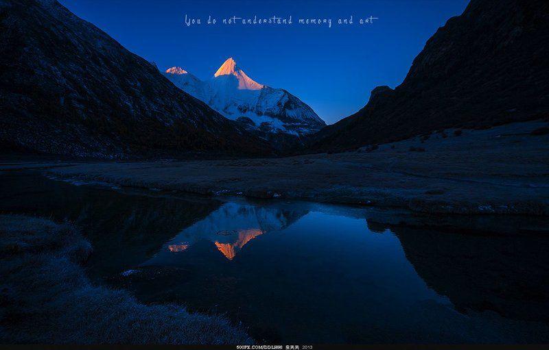 центральный-Ёнсвятая горавосход央迈勇圣山的日出photo preview