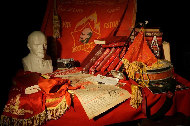 красный, ленин, пионер, правда, слава, кпсс красно-ленинский....photo preview