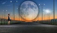 Мне приснилась луна...