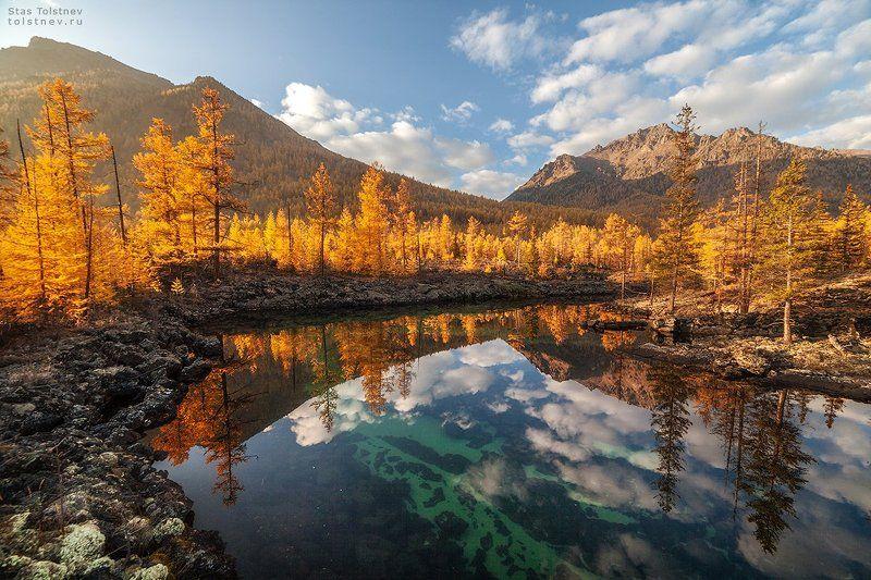 Осень в долине вулкановphoto preview