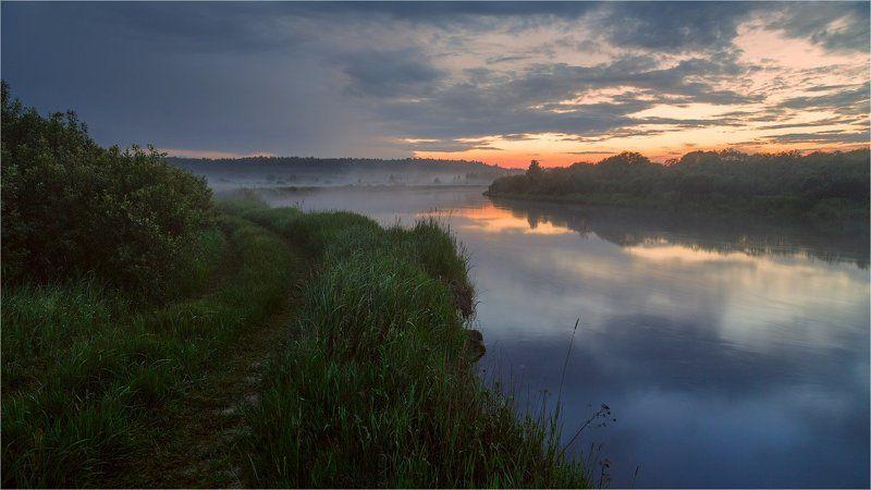 Пейзаж с туманом на закатеphoto preview