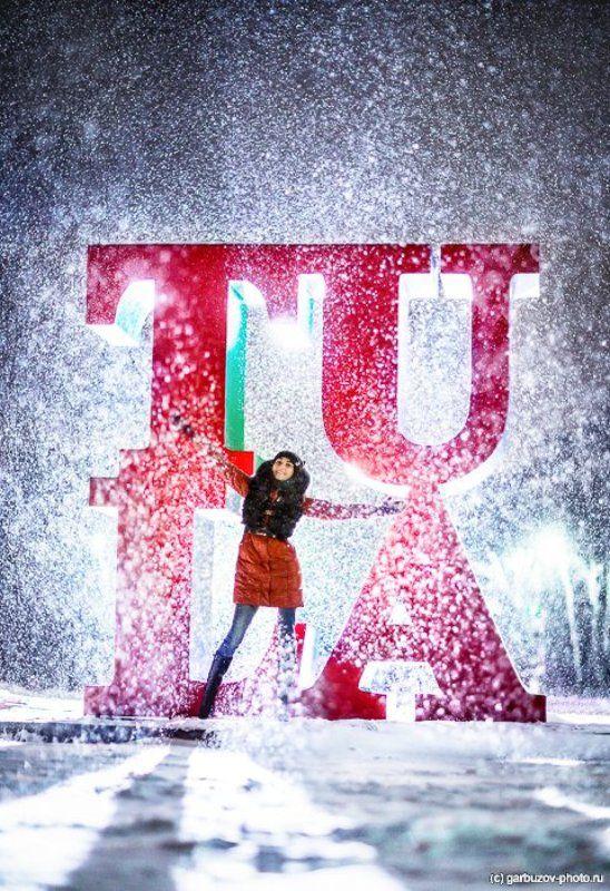 Тула в снегопадеphoto preview