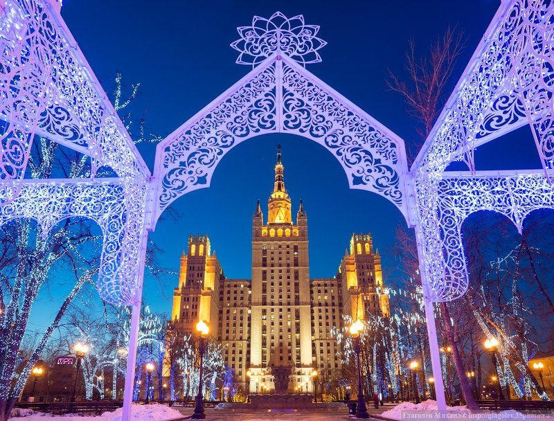 Новогодняя Москваphoto preview