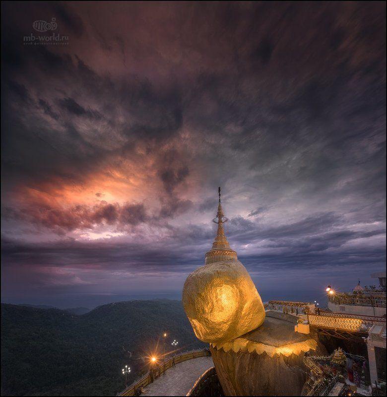 бирма, мьянма, золотой камень, путешествие, закат, фототур, mb-world Золотой камень Мьянмы..photo preview
