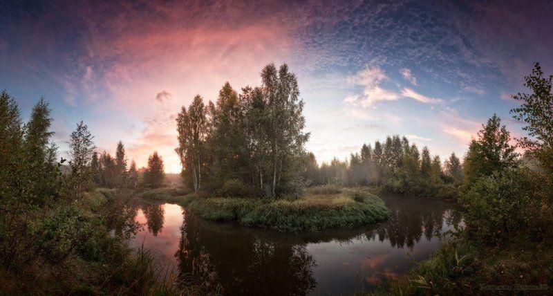 панорама счастливого утра...photo preview