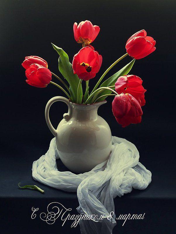 поздравление, открытка, тюльпаны, букет С праздником, милые дамы!photo preview