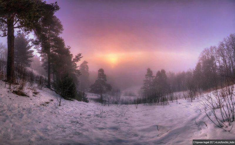 ... мартовский туман ...photo preview