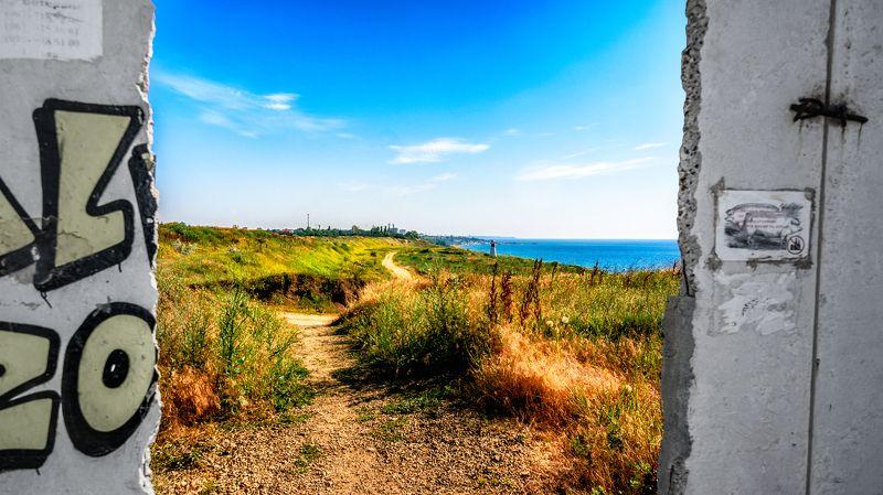 sea, sky, summer ... в лето ...photo preview
