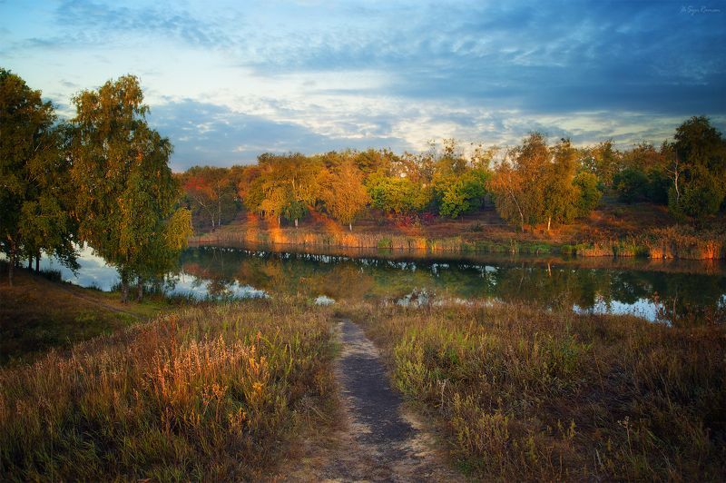 утро,осень,пруд Возвращаясь к осени ...photo preview