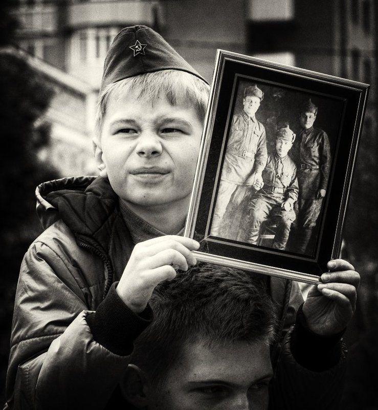 Мой дед не вернулся с войны...photo preview
