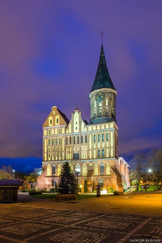калининград, собор, город, архитектура, вечер Кафедральный собор Калининграда 2photo preview