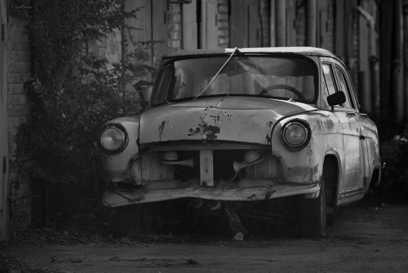 машина , авто , волга,  гараж,  хлам Королева  60 - х ...photo preview