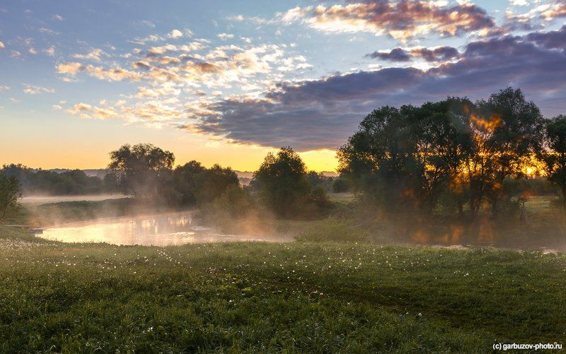 Утро в Першиноphoto preview