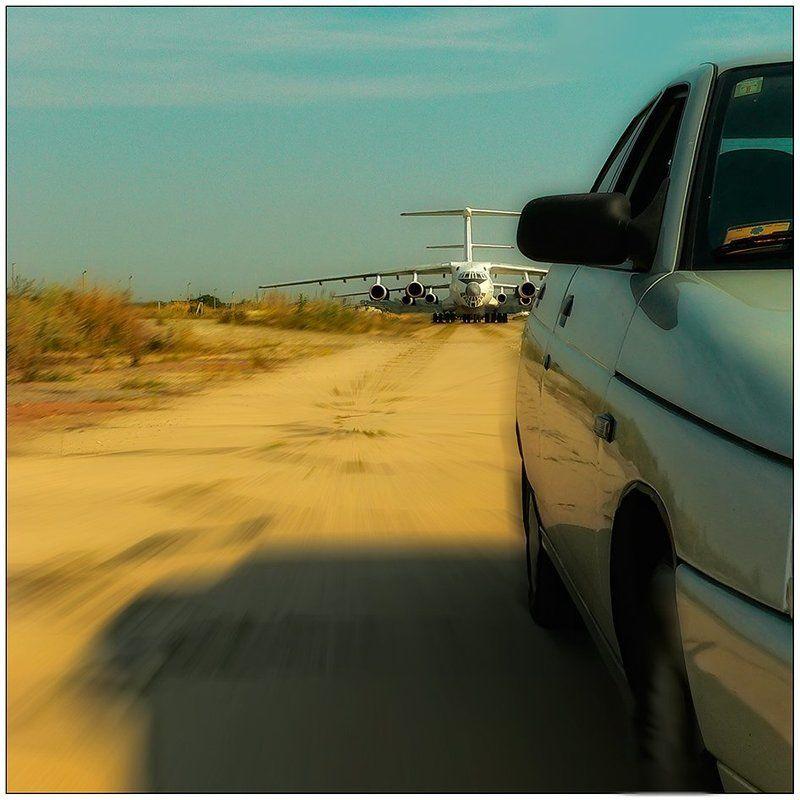 самолет, машина Погоняphoto preview