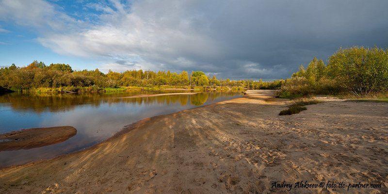 окский заповедник, река пра, осень, лес, облака, отражения, панорама Серия \