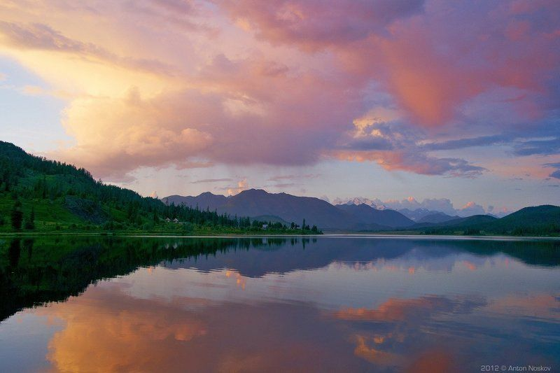 Озеро Язевоеphoto preview