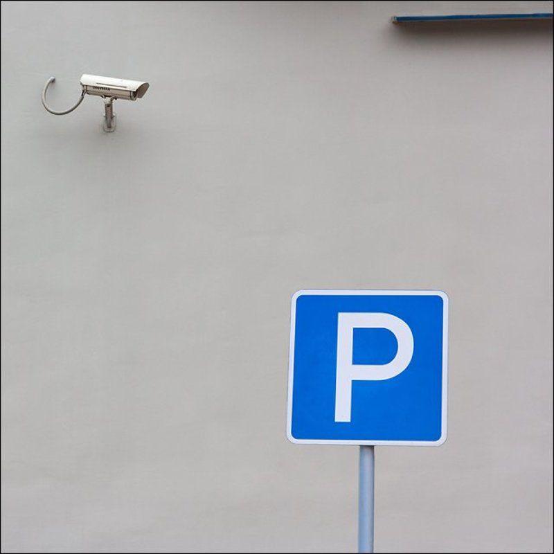 #9518. Parkingphoto preview